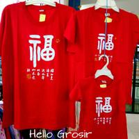 Jual kaos kembaran papa mama anak imlek chinese lunar new year ayam api Murah
