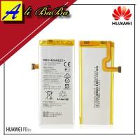 Baterai Handphone Huawei P8 Lite P8 LTE HB3742AEZC Batre HP Battery