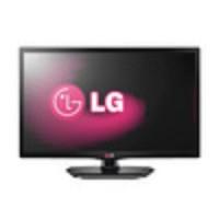 Harga Tv Led 24 Inch Lg Travelbon.com