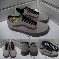 Jual Sepatu Kets Sneakers Vans Old Skool X Nintendo Console Grey Purple Abu Murah