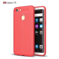 AUTO FOCUS Oppo F5 Youth Pro leather soft case cover casing hp carbon