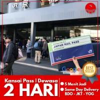JAPAN KANSAI PASS 2 HARI (DEWASA) | JR Kansai Area Pass Jepang
