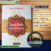 Harga syarah hadits arbain an nawawiyah as salam publishing   antitipu.com