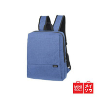 Miniso Fashionable Backpack Tas Pria Ransel Punggung Blue Biru