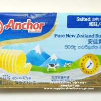 Salted Butter Anchor 227gram