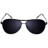 Harga Kacamata Untuk Pria Travelbon.com