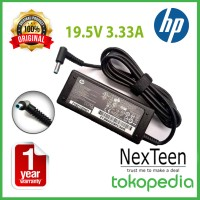 Adaptor / Charger Laptop HP PROBOOK, pavilion (19.5v-3.33A) Pin Blue
