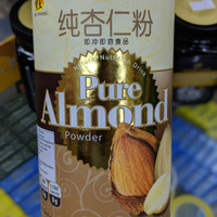Hei Hwang Pure Almond Powder Natural Nutrition Drink / Almond Bubuk
