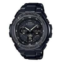 Jam Tangan Pria Casio G-shock GST-S110BD-1 Garansi Casio indonesia 2th