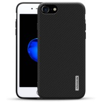 Promosi Nillkin ETON Series Protective Case for iPhone 7 Plus   8 Plu