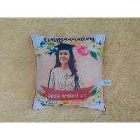 B268 Bantal Foto Custom Kado Wisuda Diana Aediani SE II Graduation Gif