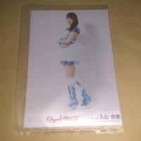 Photo Iriyama Anna AKB48 Shoot Sign