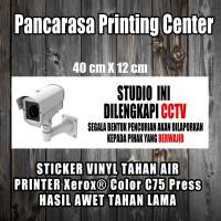 CCTV 47 STUDIO Sticker safety sign warning sign camera Stiker Surabaya