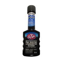 STP Fuel Injector & Carburetor Cleaner [60