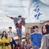 Film DVD serial drama korea The Best Hit (isi 4 disc)