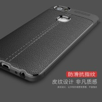 Vivo V7 - V7 Plus case back cover casing hp carbon LEATHER AUTO FOCUS