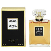 Chanel Coco For Man 100ml EDP Original Non Box
