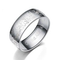 Cincin Pernikahan Islam Wedding Kaligrafi Arabic Gold-Black