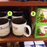 Mug Starbucks Russia - Moscow