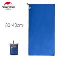 Naturehike microfibre antibacterial towel / handuk