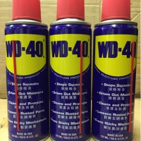 wd 40 / pelumas anti karat / oli semprot
