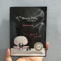 My Beauty Diary Ori Taiwan Black Pearl Face Mask 1 Pcs