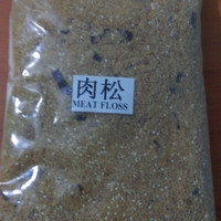 Vegetarian Meat Floss 1kg