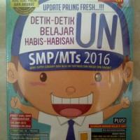 Buku Soal Detik-Detik Belajar Habis-Habisan UN SMP 2016
