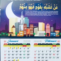 Kalender Rodja 2018 Masehi