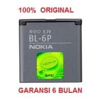 100% ORIGINAL NOKIA Battery BL-6P / 6500 classic, 7900 crystal prism -