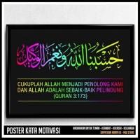 Poster Kaligrafi QS 3 173 HASBUNALLAH WA NI MAL WAKIL