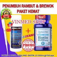Kirkland Minoxidil 5%+Biotin 1000mcg