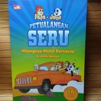 Harga petualangan seru hilangnya mobil bersayap dan cerita | WIKIPRICE INDONESIA
