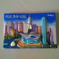 Harga magnet hongkong   antitipu.com