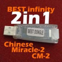 BEST Infinity Dongle dan CM2 infinity Chinese Miracle2
