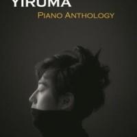 Buku Piano Yiruma - Anthology