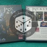 Mr. Jack (3in1) Board Game