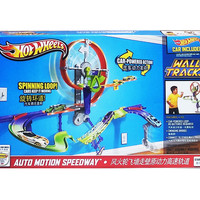 Mainan anak laki-laki HOT WHEELS WALL TRACKS AUTO MOTION SPEEDWAY - X9