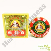 Ring Worm Ointment / Yee Tin Tong Budha Brand Salep Cap Budha Er Tien