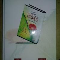 BUKU TERBARU Kitab Shifatu al Mar'atul Muslimah