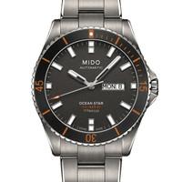 Mido Ocean Star Captain M026.44.061.00 TITANIUM