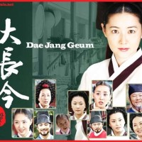 Jewel in the Palace-Dae Jang Geum 54 Ep Drama korea Complete 480p