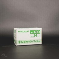 Roll Film - Fuji Industrial 400-24 Fresh (Expired 2019)