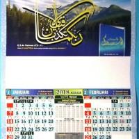 Kalender Islam 2018 Masehi dan 1439 Hijriyah Tema MASJID