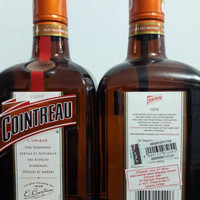 harga Cointreau Orange French Liqueur 70cl Original Tokopedia.com
