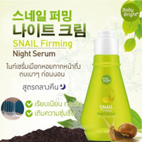SNAIL FIRMING NIGHT SERUM BY BABY BRIGHT