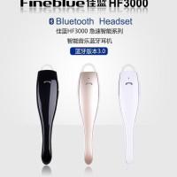 (Sale) Headset Bluetooth Samsung HF3000 for HP Universal (Original)