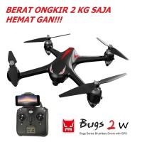 Harga Mjx B2w Bugs 2w Hargano.com