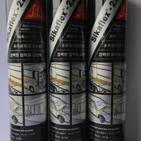 Sealant kaca/ Sikaflex 221 Black & White