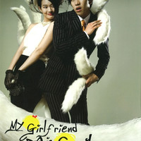 Drama My Girlfriend Is Gumiho / DVD Drama Korea